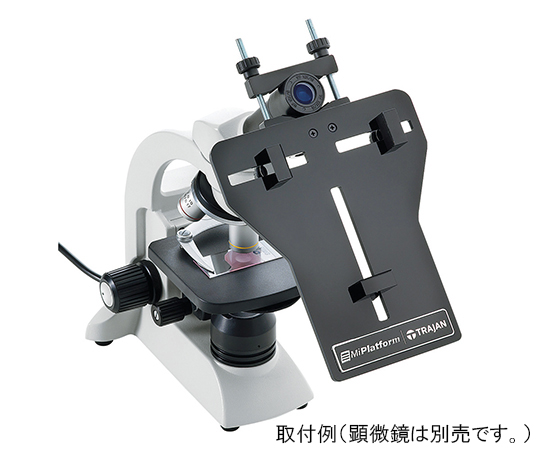 顕微鏡用スマートフォンアタッチメント YGR-MP0001