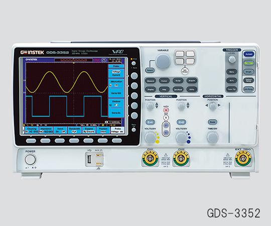 デジタルストレージオシロスコープ 150MHz GDS-3152