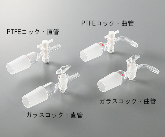 PTFE Suction Cock with Joint, Straight Pipe TS15/25 and others