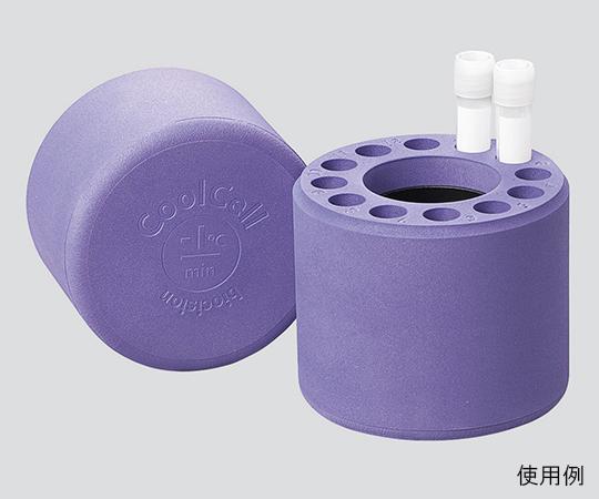 アルコールフリー細胞凍結コンテナー CoolCell 5mL LX 紫 BCS-406