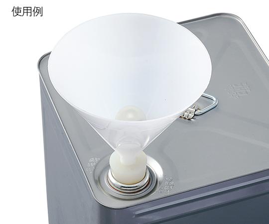 一斗缶用廃液ロート 満水標示付