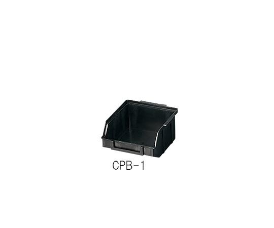 導電パーツボックス