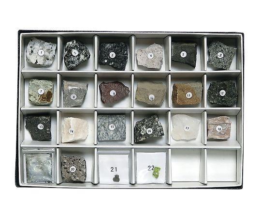 岩石標本 岩石・造岩鉱物標本22種
