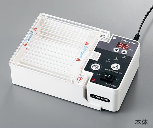 小型サブマリン電気泳動装置