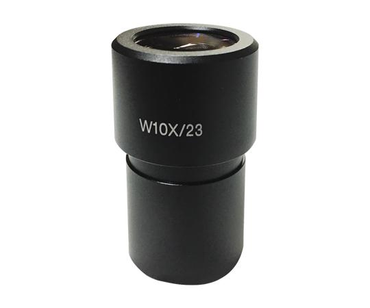 LEDズーム実体顕微鏡用 目盛付接眼レンズ
