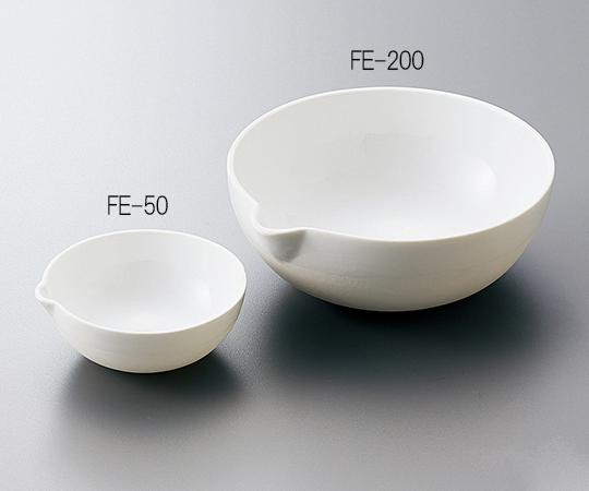 磁製蒸発皿 FEシリーズ