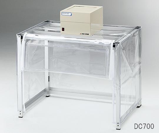 Folding Powder Measuring Draft with 1 Fan Unit 700 x 500 x 550 (700) DC700