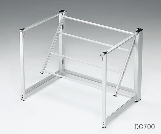 Folding Powder Measuring Draft with 2 Fan Units 1000 x 500 x 550 (700) DC1000