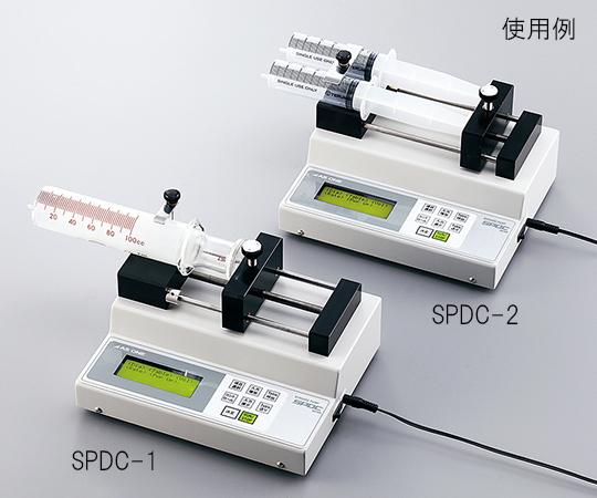 シリンジポンプ デジタル制御タイプ シリンジ掛数 2本 SPDC-2