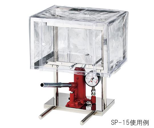 塩ビ製用安全カバー (ハイプレッシャージャッキ専用) 5tタイプ用