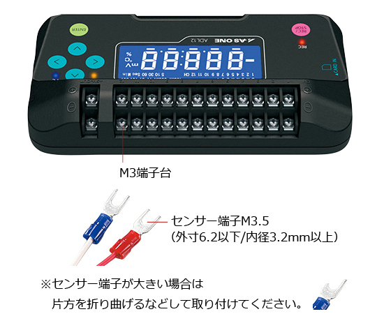 [Discontinued]12 CH Data Logger, Main Unit, Temperature, Voltage and Humidity Measurement 167 x 91 x 35.8mm ADL12
