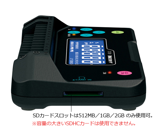 12CHデータロガー本体 温度・電圧・湿度測定 167×91×35.8mm