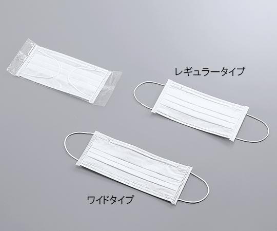 クリーンルーム用ディスポマスク ワイドタイプ 2枚