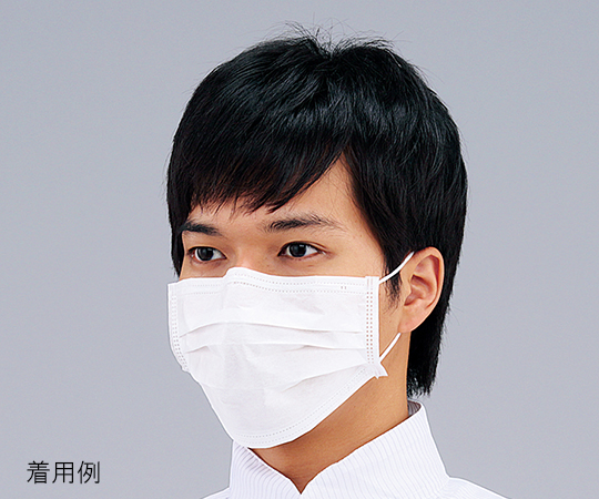 Disposable Mask For Clean Room Wide Type 50 Pieces
