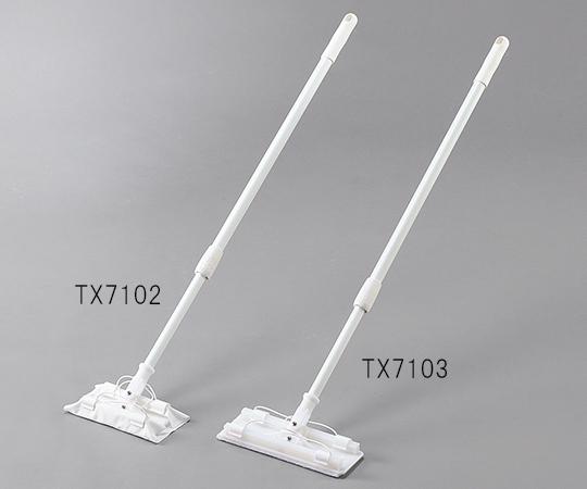 クリーンルームモップ(ClipperMop) 180×100×750~1300mm TX7102