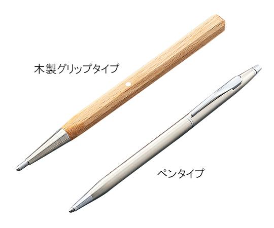 ダイヤモンドチップペン