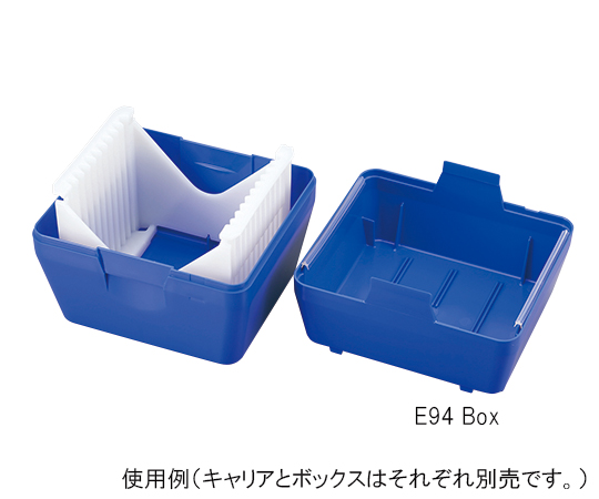 マスクキャリアボックス 3インチ用キャリア A189-30-09-0715