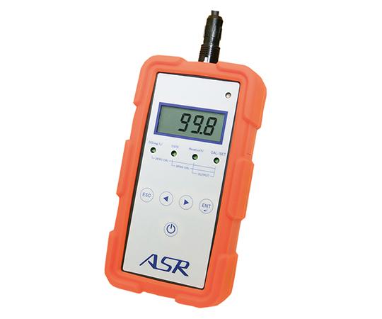 光学式溶存酸素濃度計