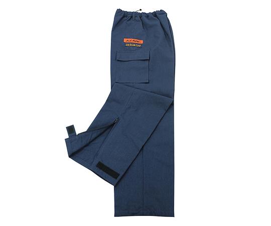 アークフラッシュ防護服 ズボン