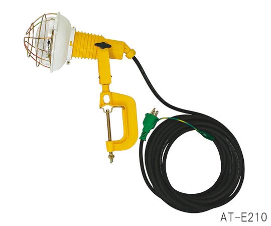 安全投光器 ポッキンプラグタイプ 電線長10m 2300Lm/1360Lx AT-E210 100V