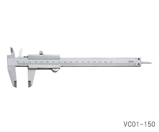 ノギス VC01シリーズ