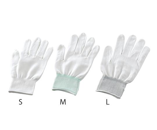 アズピュア厚手インナー手袋