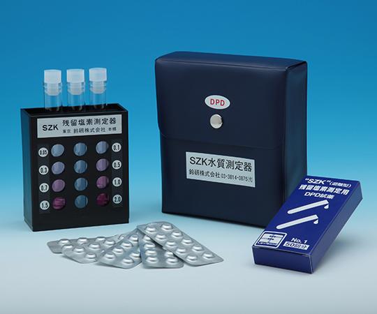 簡易型残留塩素計 ST-1