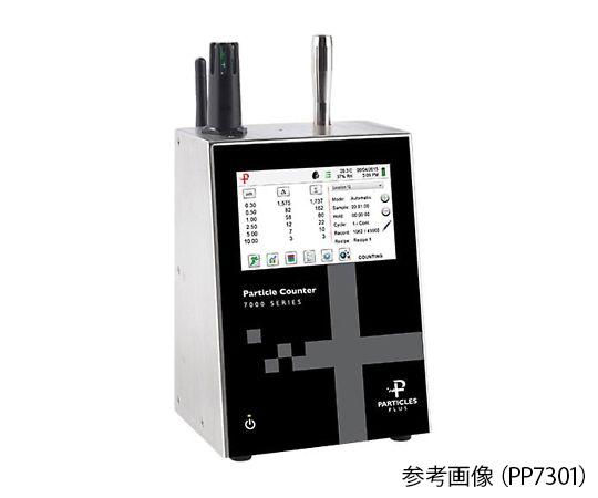 高機能小型パーティクルカウンター 温湿度センサー付  PP7301AQM