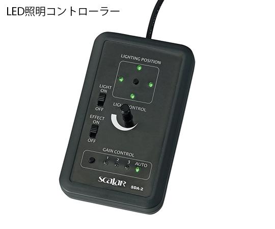 デジタルマイクロスコープ 本体 SDA-2