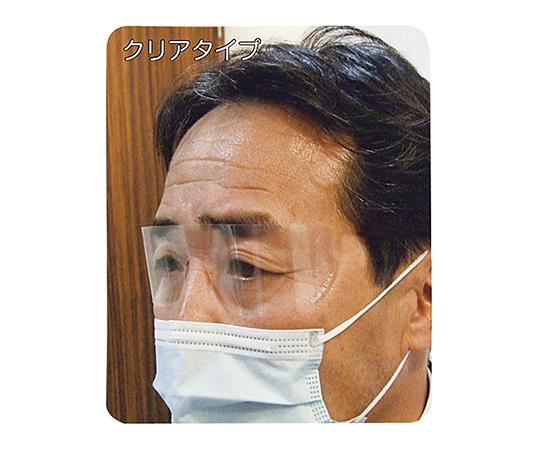 プロテクトアイ(ロール状フィルムゴーグル) スモーク 1袋(50個入)