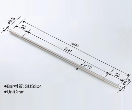 ノンワイヤーバーコーター Φ9.5×400mm(#2番手) OSP-03-L400