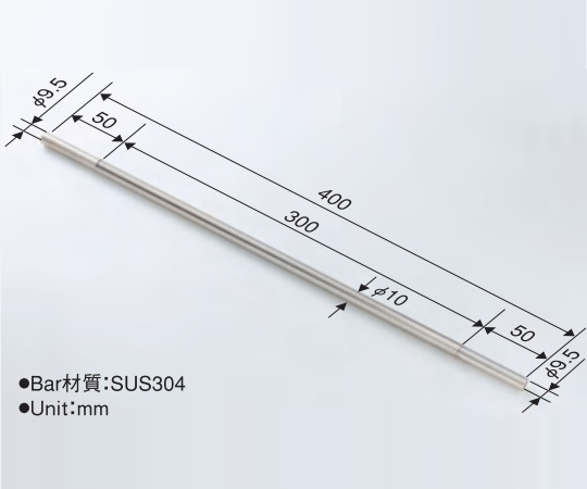 ノンワイヤーバーコーター Φ9.5×400mm(#5番手) OSP-10-L400