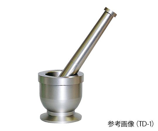 チタン乳鉢(乳棒付)内寸Φ58×55mm TD-2