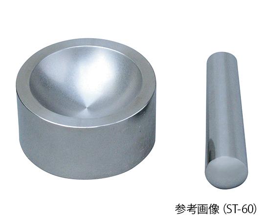 ステンレス乳鉢(浅型)内寸Φ80×37mm ST-100