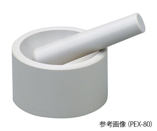 PEEK乳鉢(乳棒付)内寸Φ80×37mm PEX-100