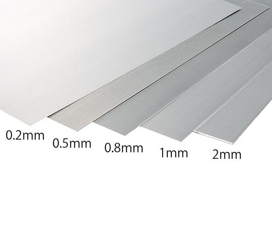 マグネシウム板材(圧延材) 厚さ0.8mm 200×300mm