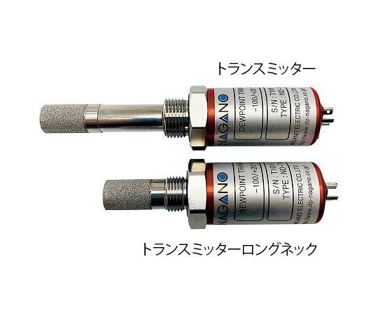 静電容量式露点計 トランスミッター  ND-TA