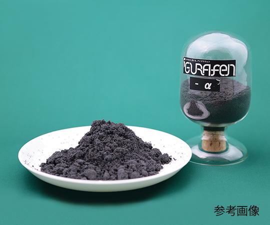 [取扱停止]グラフェン粉末 iGurafen(R) (表面処理有り 粒子径100μm) iGurafen-∑