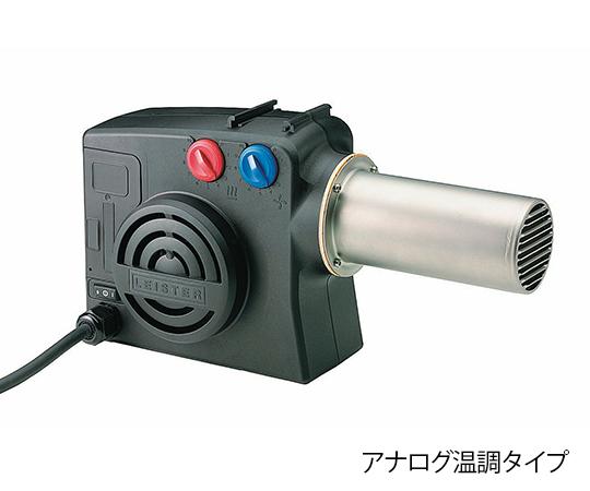 熱風機(ホットウインドプレミアム) ※単相230V アナログ温調タイプ