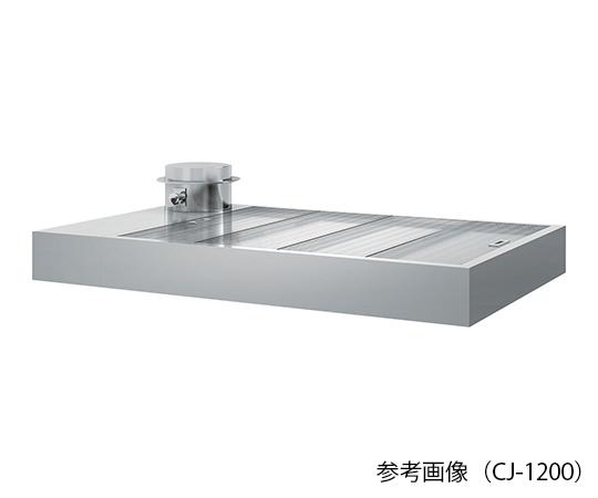プル式切出テーブル (卓上型) 1200×750×150mm CJ-1200