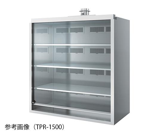 プル式保管棚 (ロールカーテン) 1500×750×1800mm TPR-1500