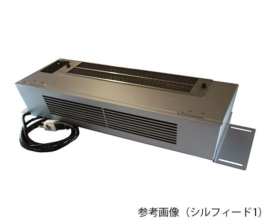 酸素クラスター除菌・脱臭装置 シルフィード2