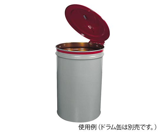 セルフクローズドラムカバー Φ710×71 mm J26750