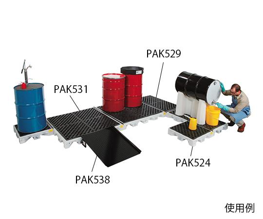 ピグ(R)ポリモジュラースピルデッキ用 ランプ 735×965×149 mm PAK538