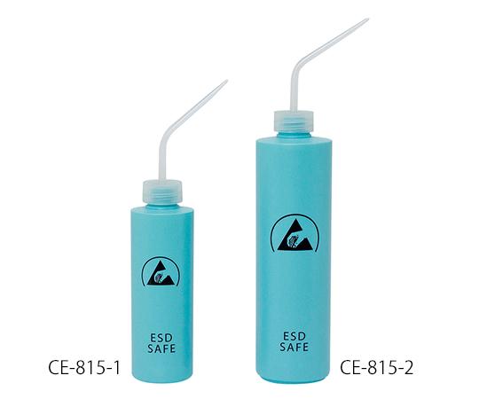 ESD洗浄瓶 約φ51×226mm 青 CE815-1