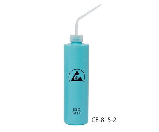 ESD洗浄瓶 約φ60×287mm 青 CE815-2