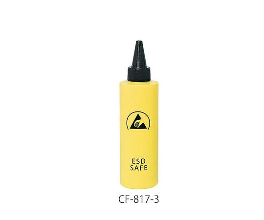 ESDスポイトボトル 250mL 黄 CF-817-3