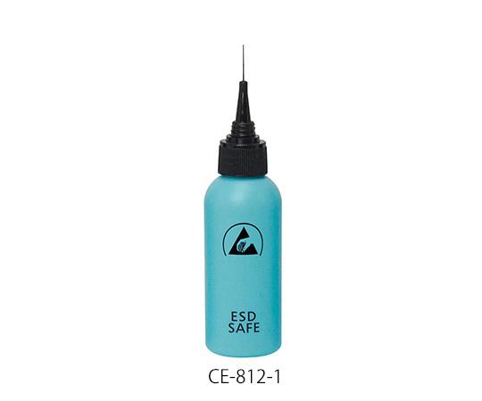 ESDニードルボトル CE-812シリーズ