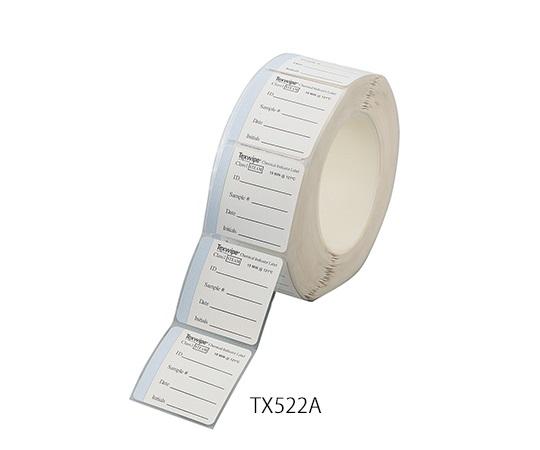 オートクレーブ対応ラベル 51×51mm TX522A