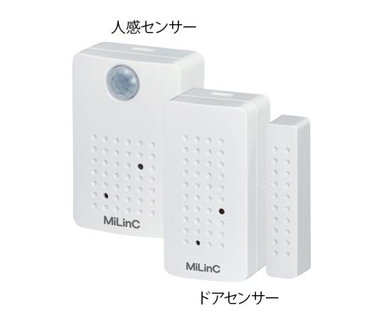 ワイヤレスセキュリティカメラ増設用人感センサー LCS-303PS
